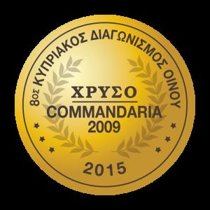 commandaria-awards.png