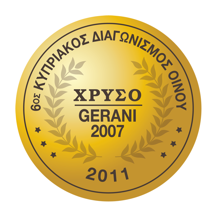 Gerani 2007
