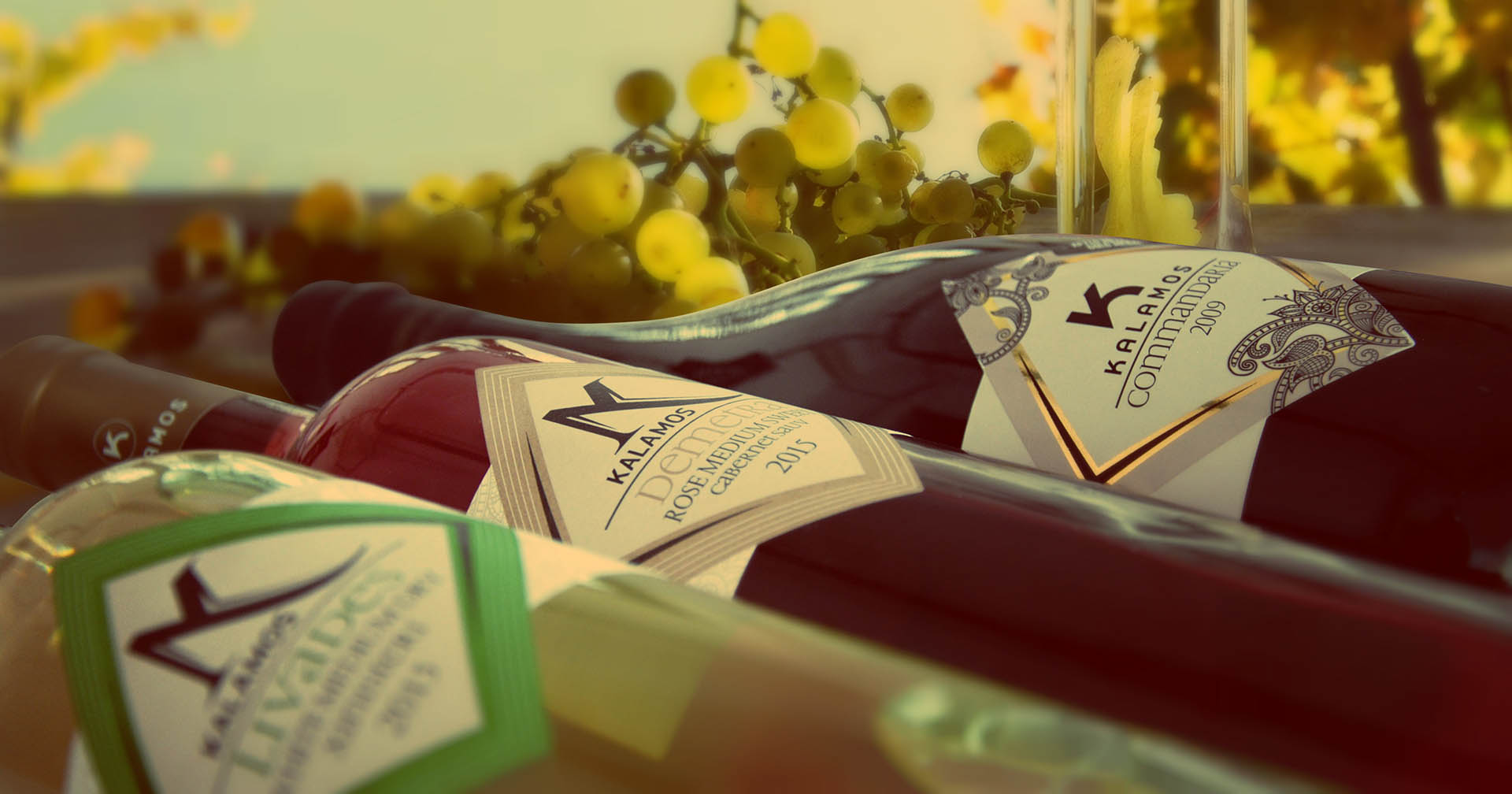 Kalamos Wines